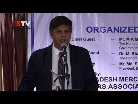 Md. Saifur Rahman । Executive Director । Bangladesh Securities & Exchange Commission