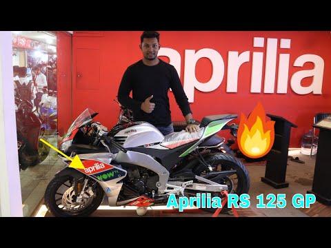 Aprilia rsv4 price in bangalore dating