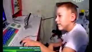 Дистанционное образование на Кубани