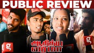 Adithya Varma Public Review