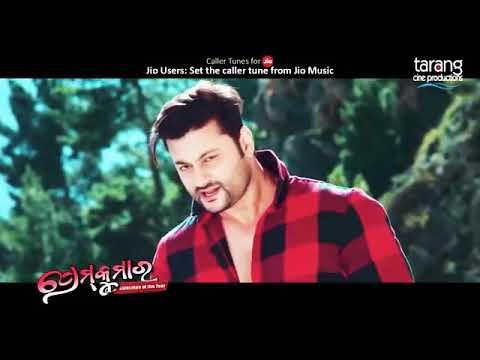 Sunjara Sunjara    Sil Sil To Chehera    New Odia Move Song