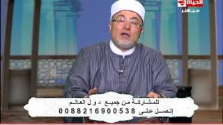 فيديو.. خالد الجندي ينفي تطاوله على أحمد عمر هاشم