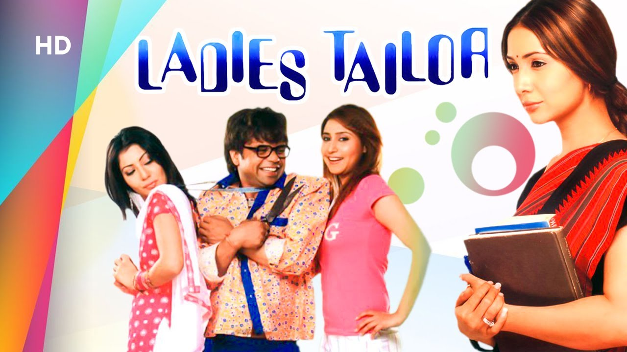 Ladies Tailor (2006) (HD) - Full Movie - Rajpal Yadav - Kim Sharma - Superhit Comedy Movie