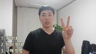 우쿨렐레 구매 팁 [입문자]