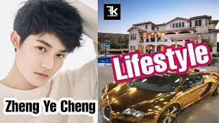 Zheng Ye Cheng Lifestyle   Facts   Net Worth   Biography (The Killing of Three Thousand Crows) 2019