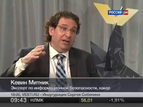 видео: Эксперт: кибервойна уже началась