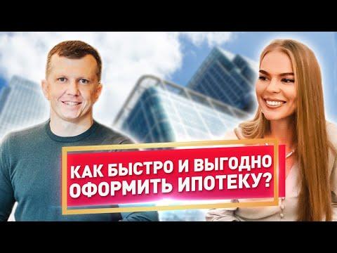 Вопрос: Как стать ипотечным андеррайтером?