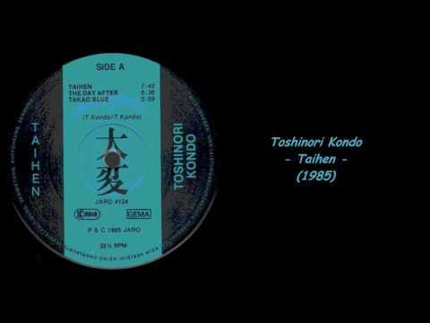 Toshinori Kondo Chronological Discography - Subsurfing