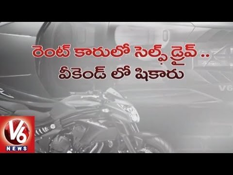Youth Interested In Driving Rented Luxury Vehicles | Hyderabad | V6 News