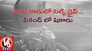 Youth Interested In Driving Rented Luxury Vehicles   Hyderabad   V6 News