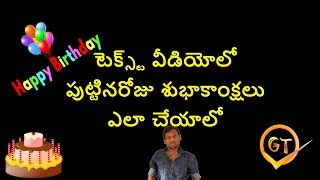 how to make birthday wishes in text video Legend - Animate Text in Video in telugu by GANESH