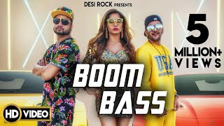 Boom Bass (Official Video) MD KD | Latest Haryanvi Songs Haryanavi 2018 | Desi Rock