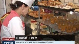 Нижнетагильская бизнесвумен открыла кафе для беспризорников