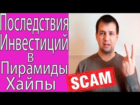 Займ без банка в 2017 году - онлайн, до 10000000 рублей