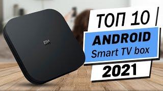 Лучшие Смарт ТВ Приставки для Телевизоров! Какую Smart TV Приставку Выбрать в 2020 году? Рейтинг cмотреть видео онлайн бесплатно в высоком качестве - HDVIDEO