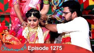 priyamanaval episode 1275 250319
