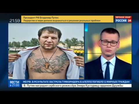 Александр емельяненко выходит на свободу