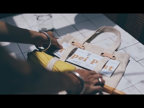 Taipei Post 募資影片 完整版