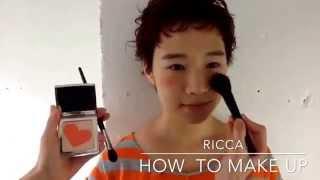 キラキラメイク解説 ☆RICCA hair&make up☆