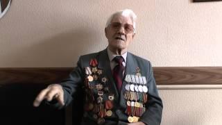 воспоминания С.Ф.Иванова, участника Великой Отечественной войны