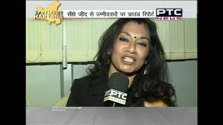 Spotlight Haryana Jind by-election ground report series I PTC News