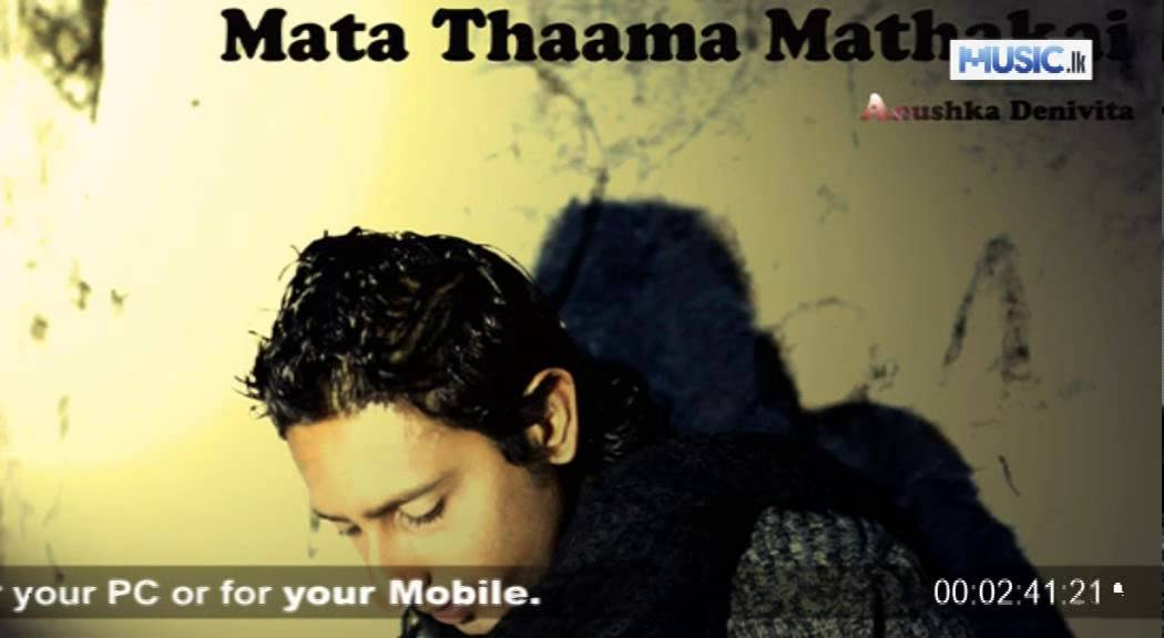 mata thama mathakai full movie free