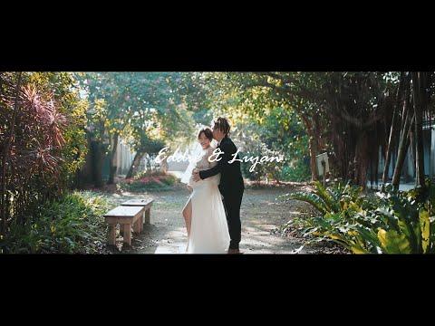 [婚禮錄影] 高雄十鼓橋糖文創園區 Eddie & Liyan 結婚/證婚/宴客 SDE快剪快播