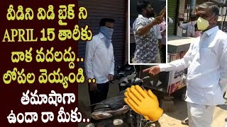 Harish Rao Warning to People Roaming in Siddipet Lock Down - Cinema Garage