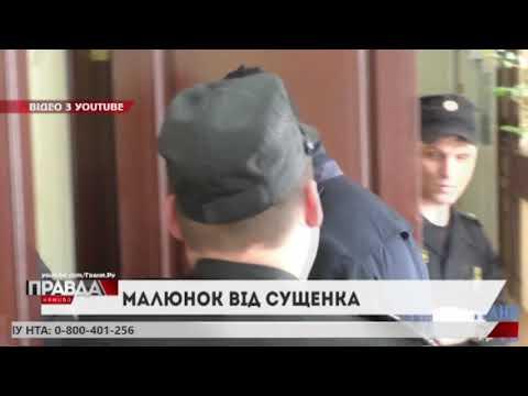 НТА - Незалежне телевізійне агентство: Незаконно засуджений Роман Сущенко надіслав додому малюнок із львівським весняним пейзажем