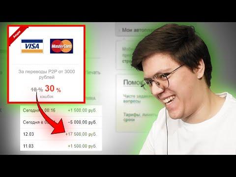 Заработок БЕЗ вложений! как получить ХАЛЯВНЫЕ деньги?  / РАЗОБЛАЧЕНИЕ (НЕДОХАКЕРЫ Lite)