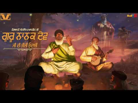 Guru Nanak Dev Ji Di Teeji Udaasi | Giani Sant Masken Singh Ji | New Katha 2017 | V Gurbani