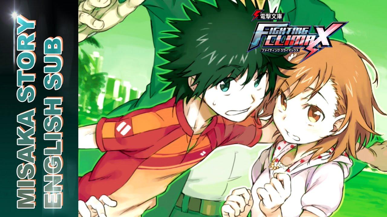 Dengeki Bunko Fighting Climax - Misaka & Touma Story (English Subbed)