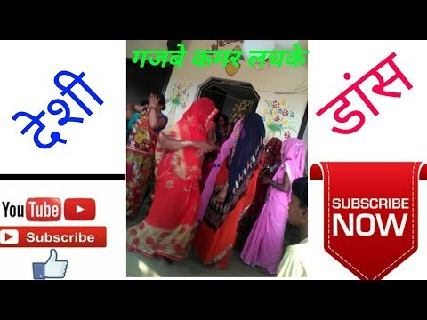 gajbe kamar lachke bhojpuri song download