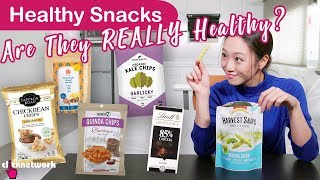 Healthy Snacks - Are They REALLY Healthy?  - Tried and Tested: EP131