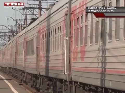 Кузбасские полицейские вернулись из служебной командировки