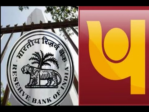 In Graphics: RBIs statement on fraud in Punjab National Bank
