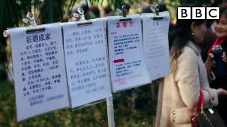 How Chinese marriage markets help parents find a love match for their child - BBC