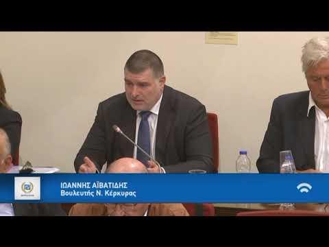Ι. Αϊβατίδης: Μάστιγα τα ναρκωτικά για την ελληνική κοινωνία