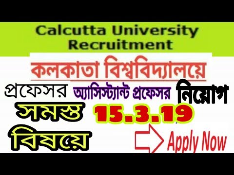 Calcutta University Jobs 2019: 213 Professor, Associate Professor and Assistant Professor Posts