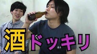 偽物のビールを飲ませたら人は酔うのか thumbnail