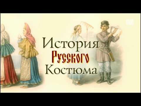 История русского костюма. Традиционная одежда новорождённых