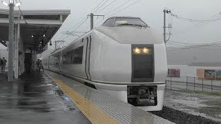【富岡駅営業再開】2017年10月 常磐線で東京から仙台まで