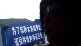 探訪綿竹市愛心學校