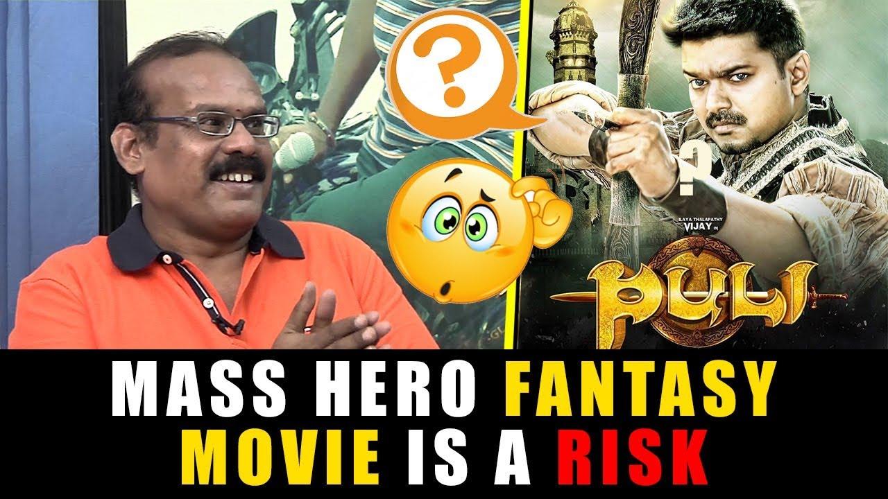 Mass Hero's Fantasy Film is a Risk - Director A Venkatesh   Interview   Reel Petti