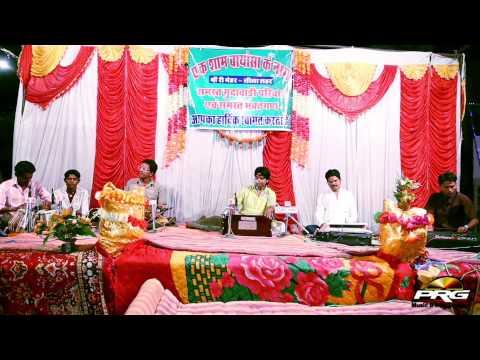 Mein Thane Shivra | Sarita Kharwal Live 2015 | Ek Shaam Bayosa Mata Ke Naam | Rajasthani HD Songs