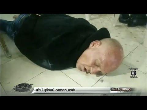 คลิปวินาทีไล่จับ นทท.สวีเดนคลุ้มคลั่ง ไล่ต่อยตำรวจกลางถนนเกาะสมุย