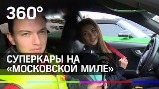 Суперкары в Подмосковье: история одной гонщицы
