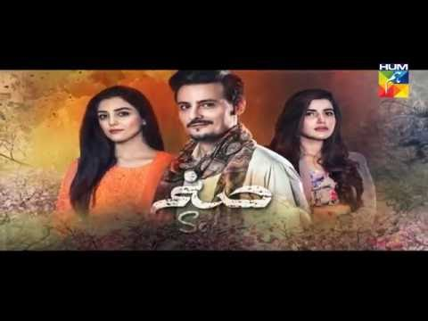 Sanam Drama Official Full OST Video - Hum TV Maya Ali & Osman Khalid Butt, Hareem