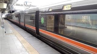 【駅メロディ】#5-1 長野駅6番線「光と風と」