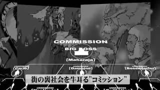【C78新刊PV】Ancient Sevens #2 【モンハン擬人化】 thumbnail
